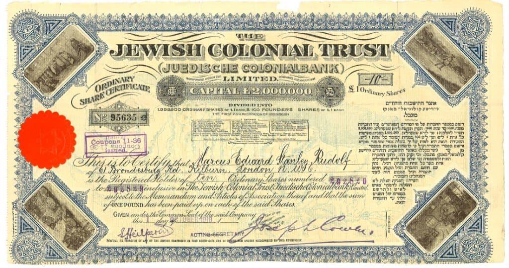 Jewish colonial trust