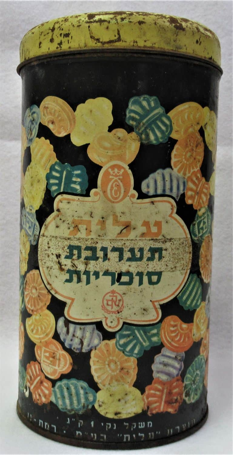 Large mixed candy tin cylinder Auction 8 - Elite