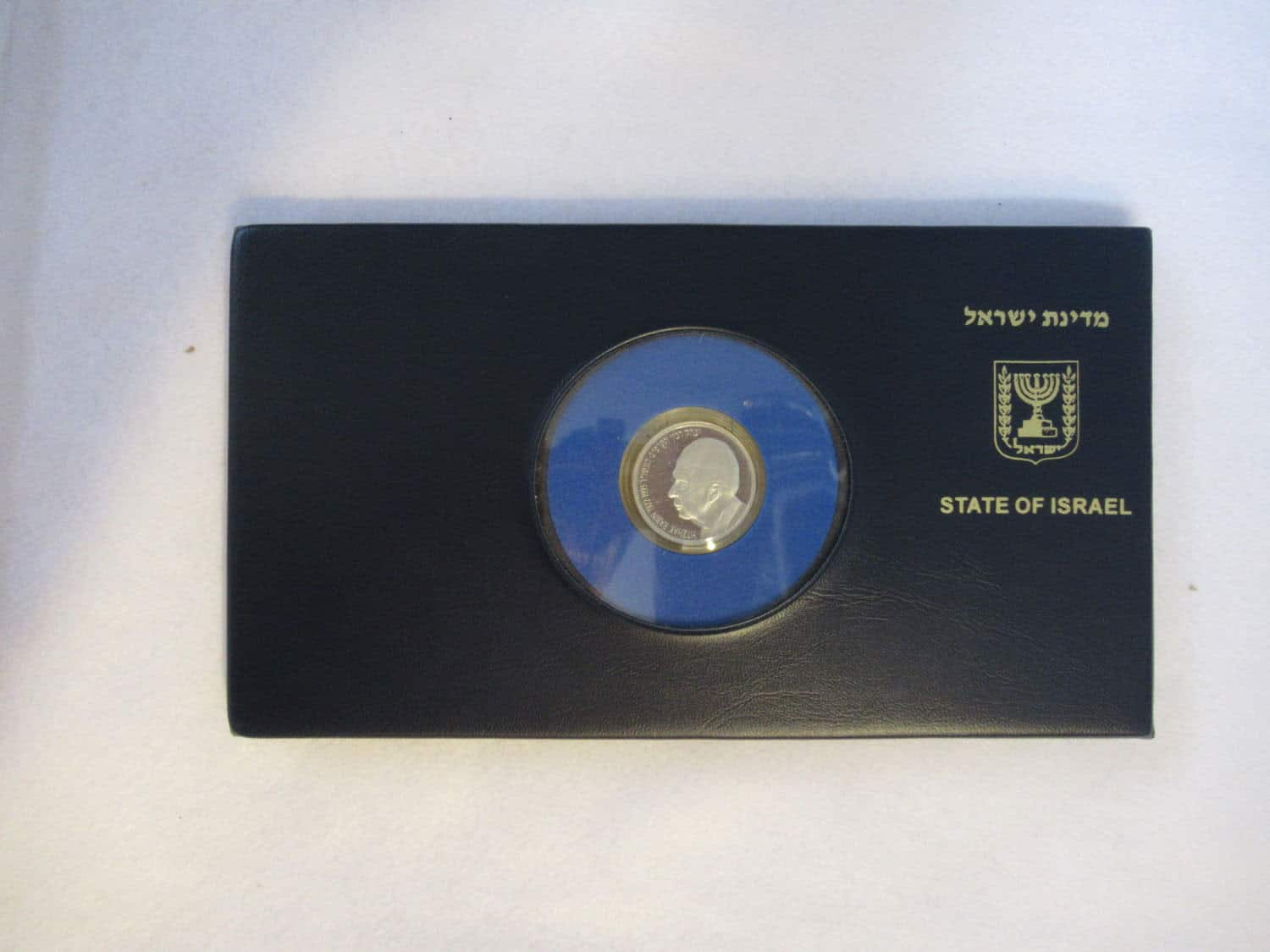 Online auction 8 - Yitzchak Rabin collection