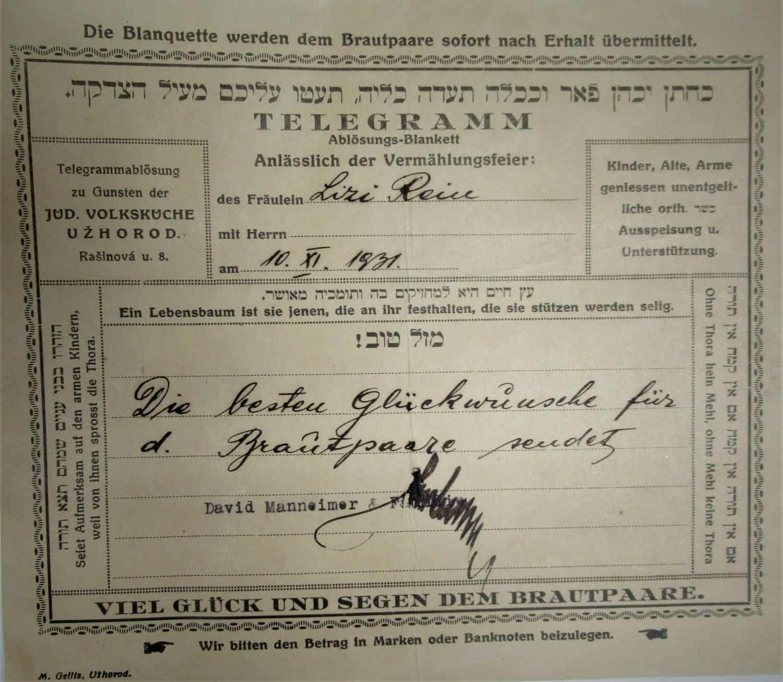 1931 JUDAICA מברק מ- UZHOROD הונגריה/רוסיה, ככל הנראה ברכות לחתן וכלה לרגל הנישואין!